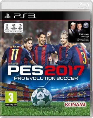 20160901154316_pro_evolution_soccer_2017_ps3