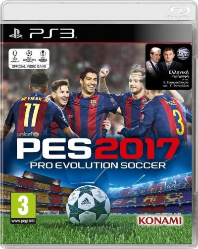 20160901154316_pro_evolution_soccer_2017_ps3
